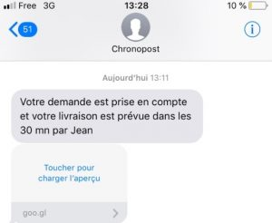 Cdiscount sms